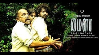 Mynaa Full Movie HD | மைனா | Amala Paul | Prabu Solomon | Critically Acclaimed | National Award