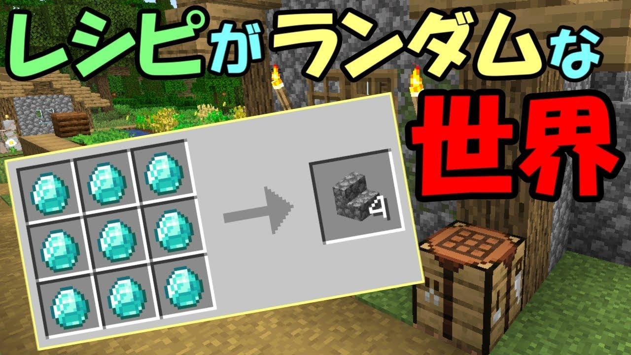 パック マイクラ データ 【1.16.x~】Destruction ,