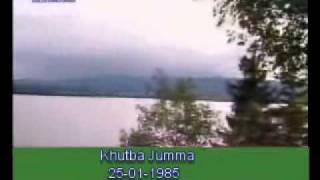 Khutba Jumma:25-01-1985:Delivered by Hadhrat Mirza Tahir Ahmad (R.H) Part 3/4
