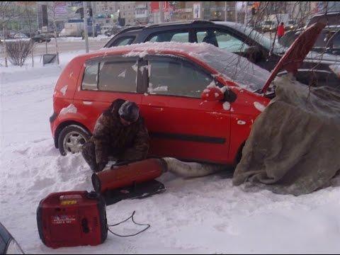 пуск двигателя автомобиля на морозе