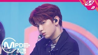 [MPD직캠] TXT 수빈 직캠  'Cat u0026 Dog' (TXT SOOBIN FanCam) | @MCOUNTDOWN_2019.4.25