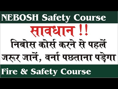 How to Pass NEBOSH Exam | Safety Officer Course Training Videos