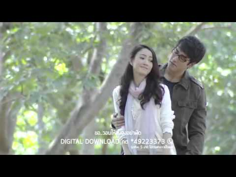 [Best Eng Sub] MV: Lom Son Rak (The Wind that Hides Love) OST Lom Son Rak