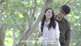 [Best Eng Sub] MV: Lom Son Rak (The Wind that Hides Love) OST Lom Son Rak