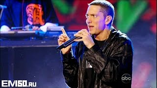 Eminem - 3 A.M. on Jimmy Kimmel Live 2009 (eminem50cent.ru)