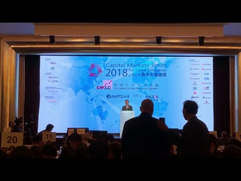 CHKLC Capital market forum