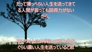 AKB48横山由依さんへのファンレター http://akb48fanletter.com/yokoyam...