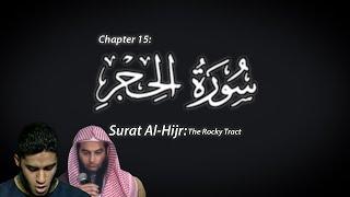 Full Quran: 15 - Surat Al-Hijr ᴴᴰ