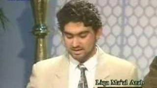 Islam - Liqaa Maal Arab - Apr. 09, 96 - Part  6 of 6