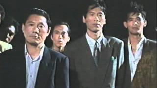 1993年公開。北野武監督作品。大杉蓮、寺島進。