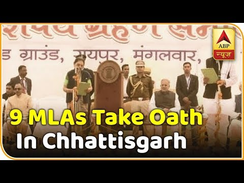 Chhattisgarh Cabinet Swearing-In: 9 MLAs Take Oath | ABP News