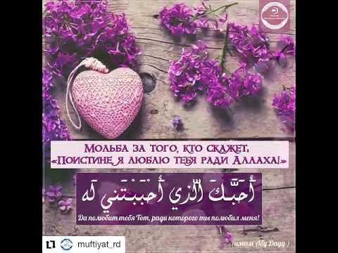 Картинки с надписью я люблю тебя ради аллаха, рисунки
