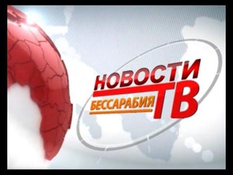 Погода в Белгороде, Белгородская область