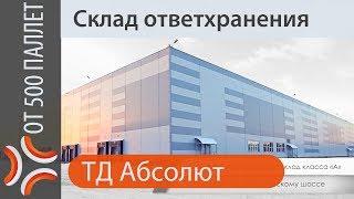 видео стоматология в Подольске или комплекс стоматологических услуг
