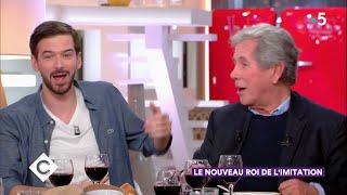 Marc-Antoine Le Bret : le nouveau roi de l'imitation - C à Vous - 15/03/2019