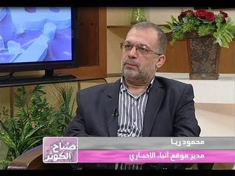 sabah kawthar new media 26 5 2014