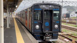 JR九州YC1系205+1205編成が到着するシーン
