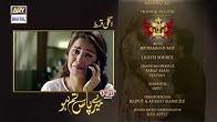 Meray Paas Tum Ho Episode 19 Teaser - Presented by Zeera Plus - ARY Digital Drama