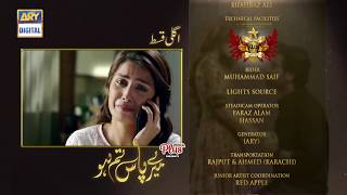 Meray Paas Tum Ho Episode 19 Teaser - Presented by Zeera Plus - ARY Digital Drama