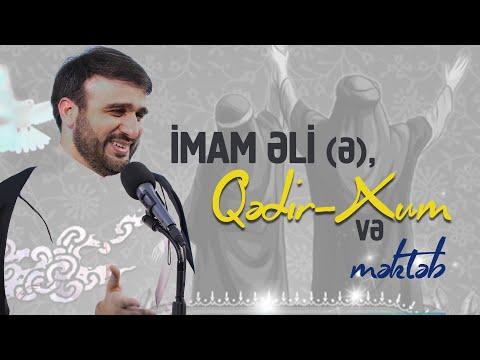 Hacı Ramil - İmam Əli (ə), Qədir-Xum və məktəb (2020)