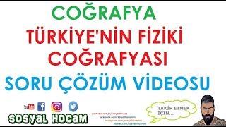 2018 Coğrafya - Türkiye'nin Fiziki Coğrafyası Soru Çözümü 1 (KPSS - TYT - YKS) Canlı Yayın Kaydı