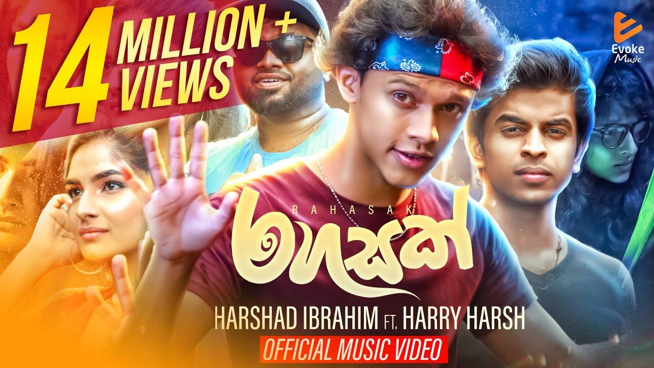 Rahasak (රහසක්) |  Harshad Ibrahim ft. Harry Harsh | Official Music Video 2021 | Evoke Music