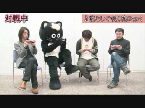 pop'n music portable: DJ Yoshitaka, Des-ROW, wac, and Seiya Murai