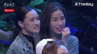 2019 01 25 น้องเกลได้อันดับ 4 ในรายการดังไต้หวัน จังเกิ้ลว๊อยซ์ อันดับ 1 Popular vote