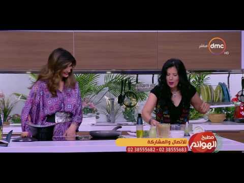 مطبخ الهوانم - حلقة 19 رمضان ضيفة الحلقة ريهام شاكر مع نهى عبد العزيز - حلقة الأربعاء 14-6-2017