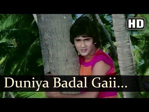 Duniya Badal Gaii Hai Ya Hum - Kumar Gaurav - Padmini Kolhapure - Hum Hai Lajawaab - Bollywood Songs