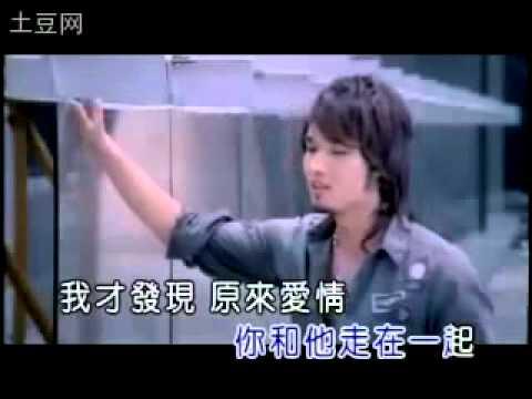 Mc 感动天感动地宇桐非~Gan Dong Tian Gan Dong Di - Yu Tong Fei