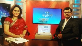 Ayurvedic Treatment for PCOS Saam Sanjeevani Dr. Vinesh Nagare. feb 2016