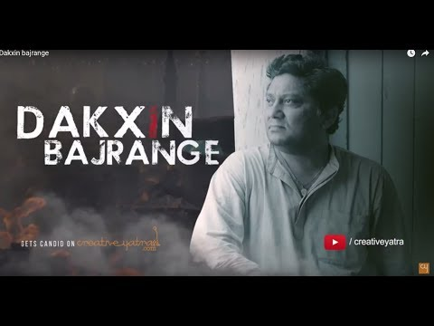 Dakxin Bajrange Full Interview I Sameer Hindi Film I Get Candid I Episode 2 I www.creativeyatra.com