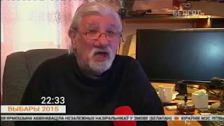 Выборы в Беларуси – драма для Беларуси