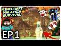 Minecraft Malaysia Survival E1 Bina Rumah