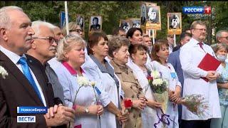Новосибирцы почтили память медиков-героев Великой Отечественной войны