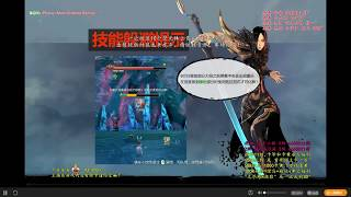 Blade and soul pvp: Jiafu Chen BD (The Art of Blade Dancer)