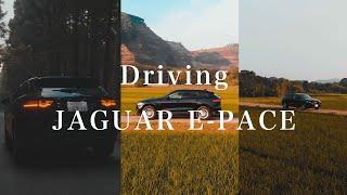 ジャガー E-PACEで千葉をドライブしてきた!