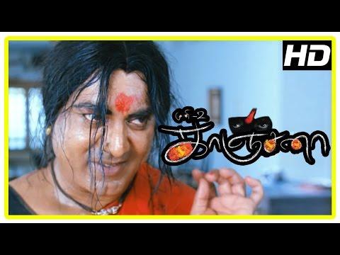 Kanchana Tamil Horror Movie | Best of Sarathkumar Scenes | Raghava Lawrence | Babu Antony | Muni 2
