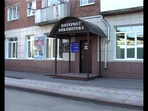 Городские новости 18 10 13 Белово Омикс