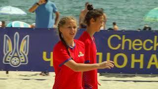 Голы чемпионата Украины по пляжному футболу среди женских команд Одесса 2 й день 26 07 2020