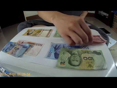 เงินเกาหลี ใช้ยังไง เตรียมตัวยังไงดี คำนวณยังไง