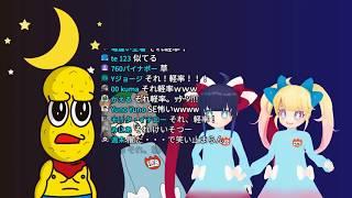 10分でわかるピーナッツくん&ぽんぽこ24時間生放送