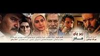 Iranproud - YouTube