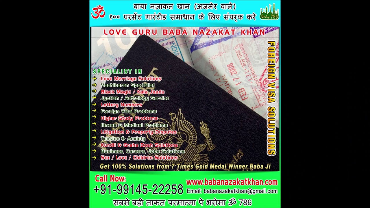 Vashikaran Specialist Baba Ji, India +91-9914522258 http