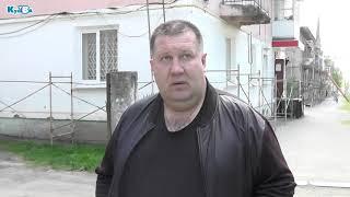 Програма капітального ремонту багатоквартирних будинків в Кушве