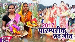 Vishal Gagan .का हिट छठ गीत. तीवैया पुकारे हो .New Bhojpuri Hit Chhath Geet.2017