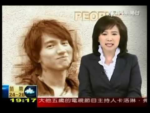 Jerry Yan news