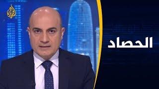 الحصاد- الحراك الجزائري.. الشعب متمسك بمطالبه