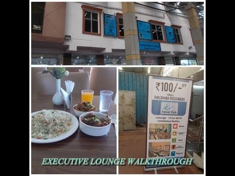 VISAKHAPATNAM RAILWAY STATION'S EXECUTIVE LOUNGE: AN EXCLUSIVE WALKTHROUGH